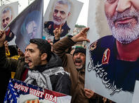 """Иран: """"агент """"Мосада"""" и ЦРУ"""", причастный к убийству Сулеймани, приговорен к смерти"""