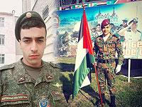 """Россия создает """"армию Палестины"""": как и зачем"""