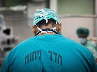 Больницы Израиля оказались в тяжелой финансовой ситуации