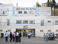 ТОП-20 населенных пунктов Израиля с самой высокой плотностью заразившихся коронавирусом: лидируют Арара, Бней Брак, Кафр Касем