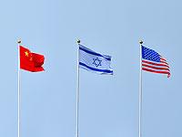 ЦСБ: внешняя торговля Израиля с США и ЕС сократилась, с Китаем увеличилась