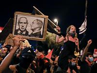 Многотысячная акция протеста в Иерусалиме и столкновения с полицией