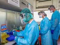Израильские ученые проведут в Индии испытания новой технологии диагностики коронавируса