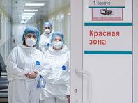 Официальные данные по коронавирусу в России