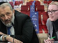 СМИ: в Израиль приедут тысячи ультраортодоксов. МВД: речь идет о студентах