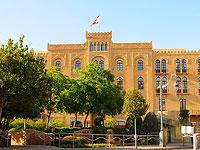 Правительство Ливана в полном составе уходит в отставку