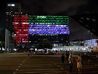 Флаг ОАЭ на здании мэрии Тель-Авива. 13 августа 2020 года