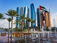 Власти ОАЭ отменили закон об экономическом бойкоте Израиля