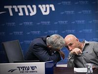 Яир Лапид и Офер Шелах. 2016 год