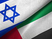 Стала известна дата подписания мирного соглашения между Израилем и ОАЭ