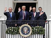 Израиль подписал мирные соглашения со странами Персидского залива