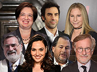 Фонд премии Генезис обнародовал шорт-лист номинантов на Еврейский Нобель 2021 года. Онлайн-голосование