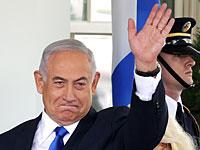 Нетаниягу выдвинут на Нобелевскую премию мира за соглашения с ОАЭ и Бахрейном