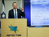 """Эдельштейн: """"Израиль в состоянии войны"""""""