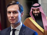 WSJ: кронпринц Саудовской Аравии скрывал от отца планы нормализации отношений с Израилем