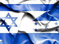 Гондурас объявил о скором открытии посольства в Иерусалиме