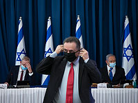 Правительство Израиля утвердило новый пакет экономических мер