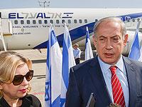 Самолет с израильской делегацией приземлился в Вашингтоне