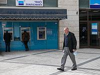 Банк Израиля разрешил продлить приостановку платежей по потребительским кредитам