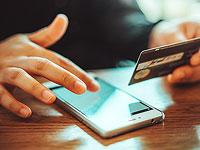 Полиция задержала 16 подозреваемых в крупном мошенничестве при помощи мобильных телефонов