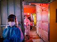 Минздрав опубликовал рейтинг загрузки больниц в Израиле: самая тяжелая ситуация в Бней-Браке