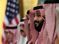 """""""Исраэль а-Йом"""": декларация о нормализации отношений между Израилем и Саудовской Аравией может последовать до выборов в США"""