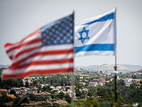США отменили ограничения на правительственные инвестиции в проекты в Иудее и Самарии
