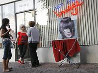Кабинет по коронавирусу утвердил открытие парикмахерских, циммеров и синагог