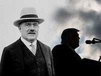 Артур Бальфур (1925 год) и Дональд Трамп (2020 год)