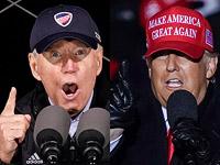 Выборы президента США: система голосования и шансы кандидатов