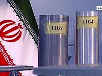 """МАГАТЭ: Иранские запасы урана в 12 раз превышают порог, установленный """"ядерной сделкой"""""""