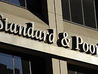 Агентство S&P оставило кредитный рейтинг Израиля без изменений