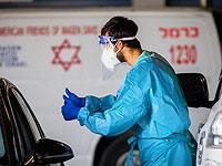 Коронавирус в Израиле: за сутки выявили около 800 заразившихся, не зафиксировано ни одной смерти