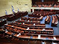 Кнессет утвердил соглашение о нормализации отношений с Бахрейном