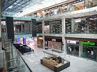 """Группы """"Азриэли"""" и """"Кеньоней Офер"""" объявили, что торговые центры откроются без разрешения минздрава"""