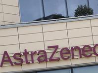 Достигнуто соглашение с AstraZeneca о закупке 10 миллионов доз вакцины от коронавируса