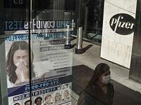 Уже в декабре Израиль может получить сотни тысяч порций вакцины Pfizer