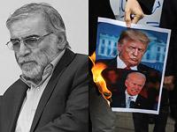 """New York Times: Израиль уничтожил """"отца ядерной программы Ирана"""", чтобы сорвать возвращение США к """"ядерной сделке"""""""