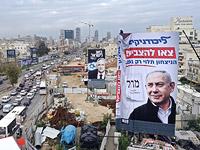 """""""Ликуд"""" и """"Кахоль Лаван"""" ищут компромисс и готовятся к выборам"""
