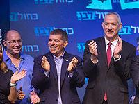 Слева направо: Ави Нисанкорен, Габи Ашкенази и Бени Ганц