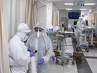 Коронавирус в Израиле: продолжает увеличиваться количество госпитализированных больных