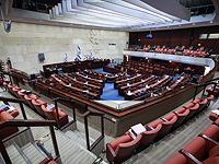 Кнессет провалил законопроект о бюджете, выборы почти неизбежны