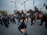 Протест ультраортодоксов в Иерусалиме: спецназ полиции эвакуировал генерал-майора Йоэля Стрика