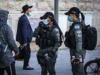 В Израиле вступает в силу третий жесткий карантин