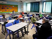 Отменено решение правительства: учащиеся средних классов израильских школ продолжат учебу в дни карантина