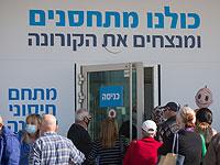 OurWorldInData: Израиль на первом месте в мире по темпам вакцинации против коронавируса