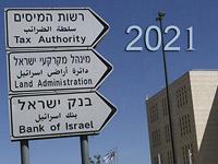Законы, указы и реформы, вступающие в силу 1 января 2021 года