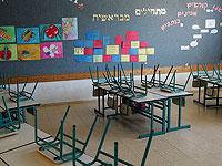 В Бат-Яме прекращены занятия в средних классах школ