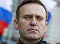 Навальный объявил, что возвращается в Россию