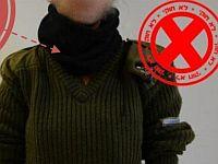 Под давлением защитников прав животных ЦАХАЛ заменит синтетические свитеры на шерстяные